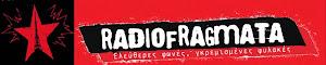 RadioFragmata