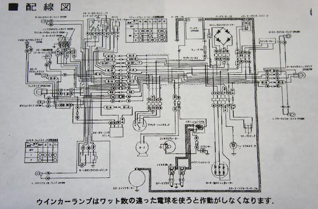 DSC09326 Stock Xs Wiring Diagram on xvs650 wiring diagram, cb750 wiring diagram, fj1100 wiring diagram, xt350 wiring diagram, chopper wiring diagram, xs360 wiring diagram, xs400 wiring diagram, xvz1300 wiring diagram, xj750 wiring diagram, yamaha wiring diagram, virago wiring diagram, xs850 wiring diagram, xj550 wiring diagram, xs1100 wiring diagram, fz700 wiring diagram, it 250 wiring diagram, xv920 wiring diagram, yz426f wiring diagram, xv535 wiring diagram, xj650 wiring diagram,