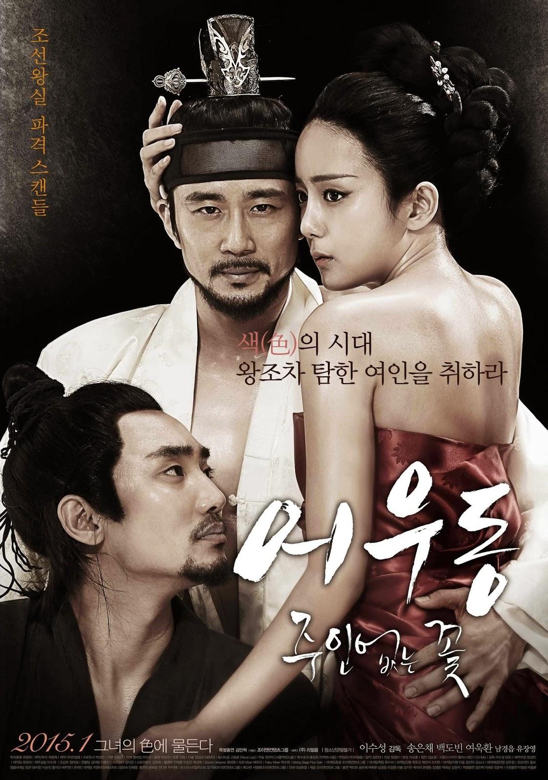 download film dan drama korea terbaru februari 2015