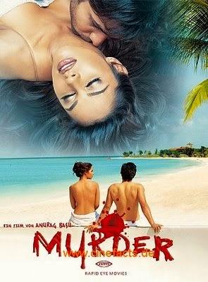 Murder (2004) Movie Poster