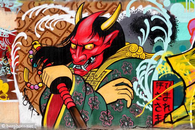 граффити на менделеевской