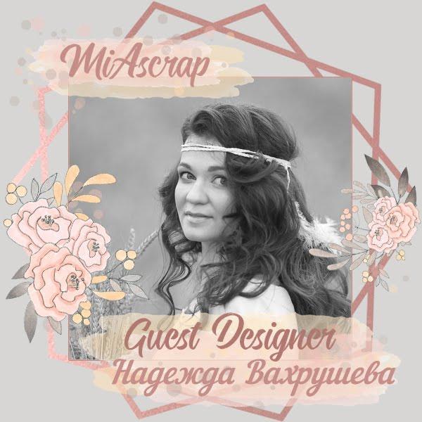 Приглашенный Дизайнер блога MiAScrap