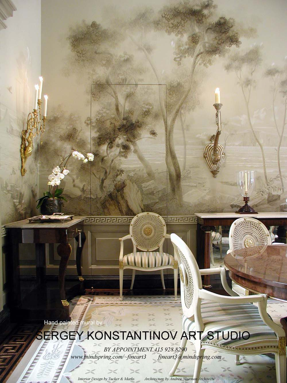 Mural room san francisco mural room san francisco for Dining wall painting