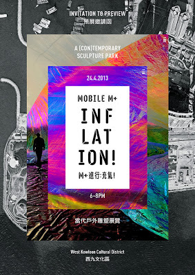 event poster from M+ Inflation, 4 layers creative design