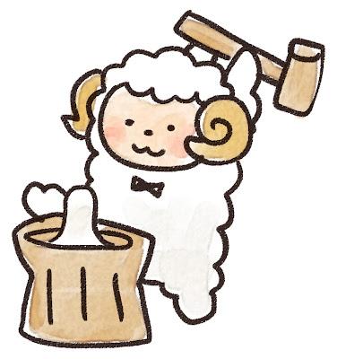 餅つきをしている羊のイラスト(未年)