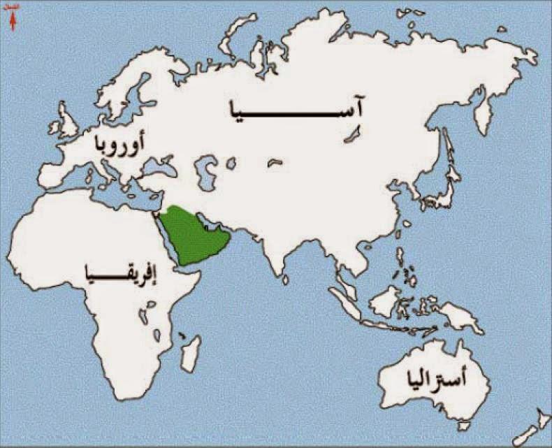 قارات العالم موضوعات التعلم