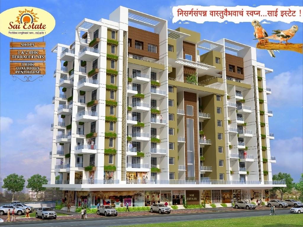Vishwakarma Builders Kolhapur Vishwakarma Builders
