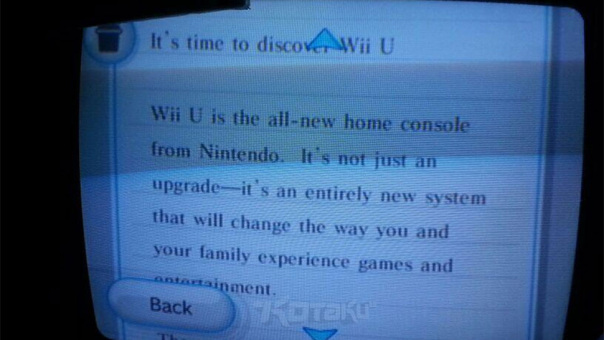 """Message sent from Nintendo directly to Wii owners, informing them that the Wii U is an """"all new home console'"""