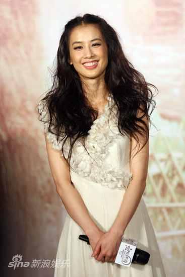 Huang Shengyi - Photo Actress