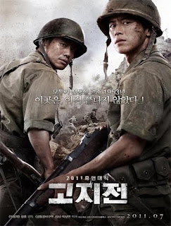 Ver The Frontline (2011) Online