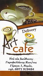 Art cafe - Νεμέα