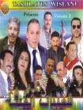 Chaabiyat El Hit 2015