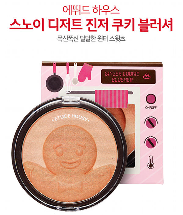 Etude House, Snow Dessert, review, korean beauty, korean makeup, play 101 pencils, swatches, ginger cookie blusher, winter makeup