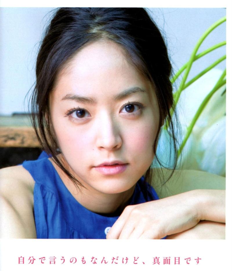 Inoue Mao 2011 - JAPANESE ARTIST WALLPAPER PHOTOBOOK VIDEO MUSIC DRAMA