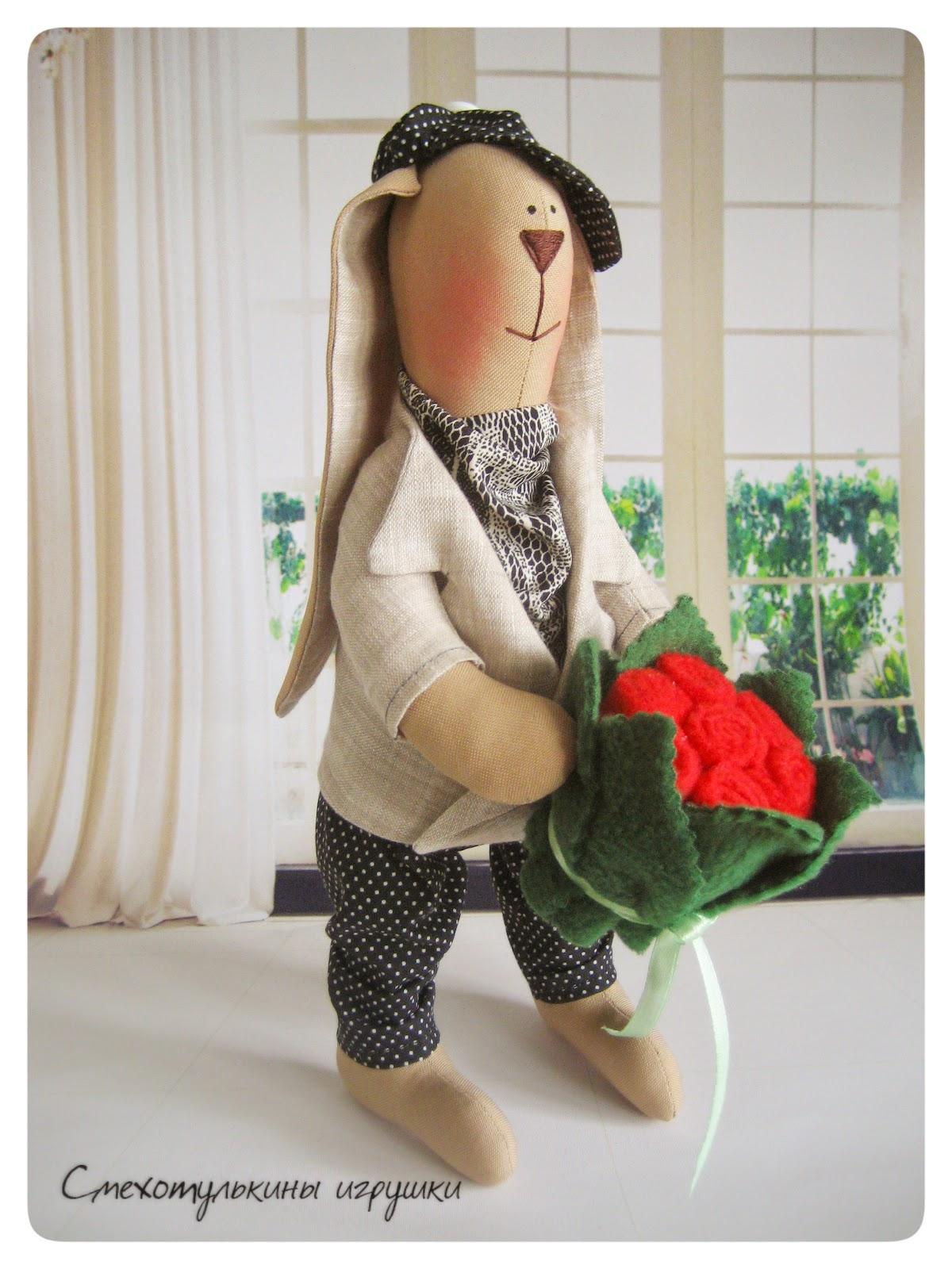 Тильда зайка с букетом цветов