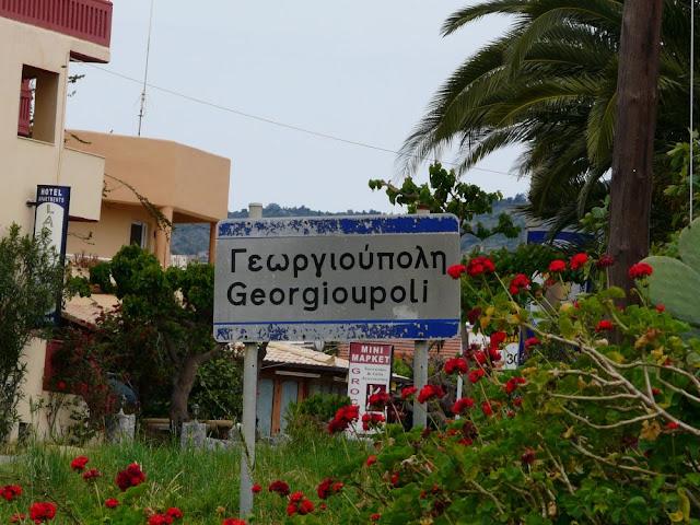 Georgioupolis - nadmorski kurort na Krecie