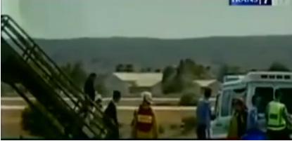 Παράξενη εξαφάνιση αεροπλάνου στο παρελθόν: προσγειώθηκε μετά από 35 χρόνια!