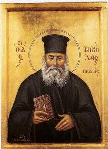 St. Papa-Nicholas (Planas):