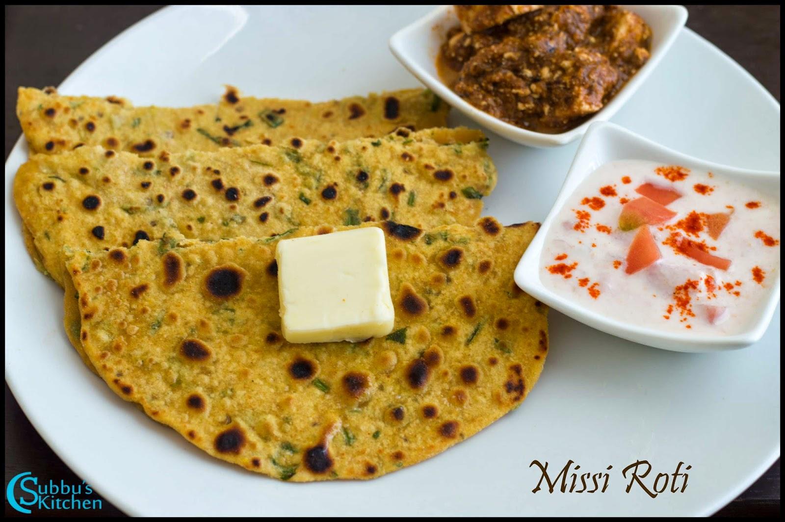 Missi Roti Recipe | Rajasthani Style Missi Roti Recipe