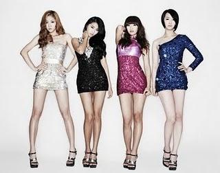 Sistar (씨스타) - So Cool (쏘쿨)