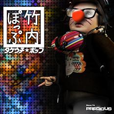 DancePubPRECIOUS DJ
