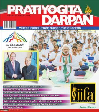 pratiyogita darpan september 2013 ebook