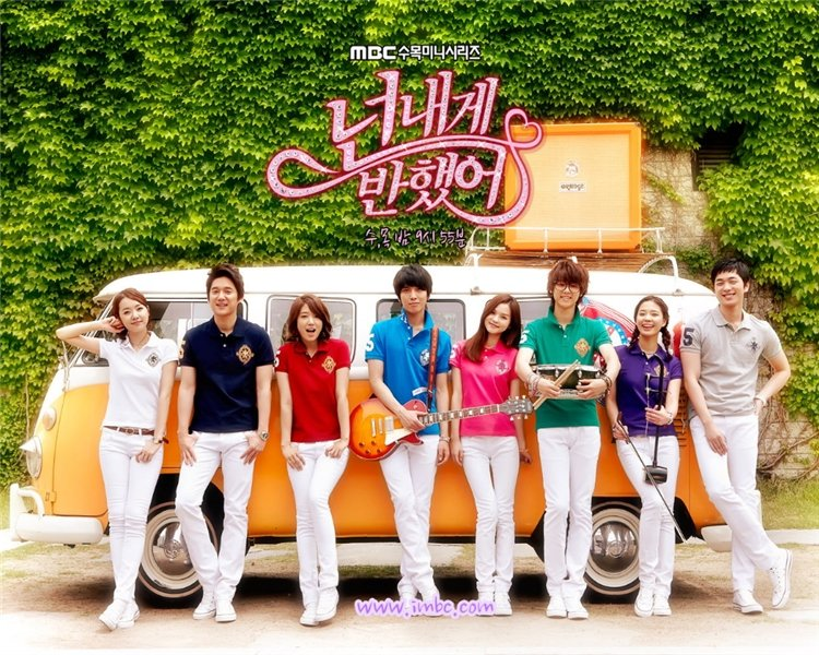 Series] Youve fallen for me/Heartstrings [Soundtrack ...