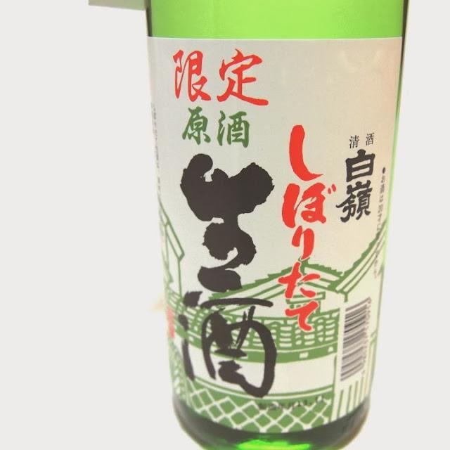 http://www.matsusakaya.com/?pid=1251264