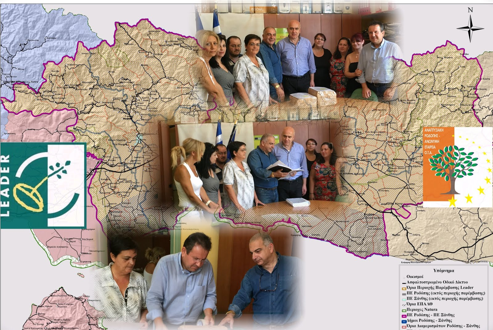 Working on the LEADER PROJECT FOR TWO REGIONS ODOPI XANTHI