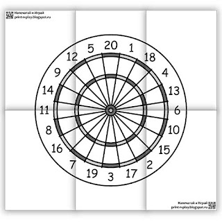 full size dartboard bw