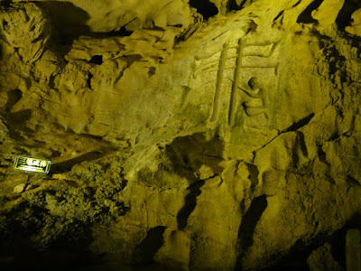 Chinese calligraphy inside Crown Cave in Guilin