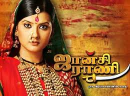 Jhansi Rani 04-06-2013 ZEE Tamil Tv Serial