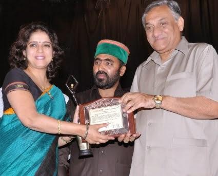 Awards & Honours