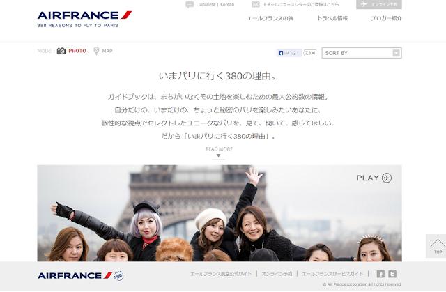http://380byairfrance.com/