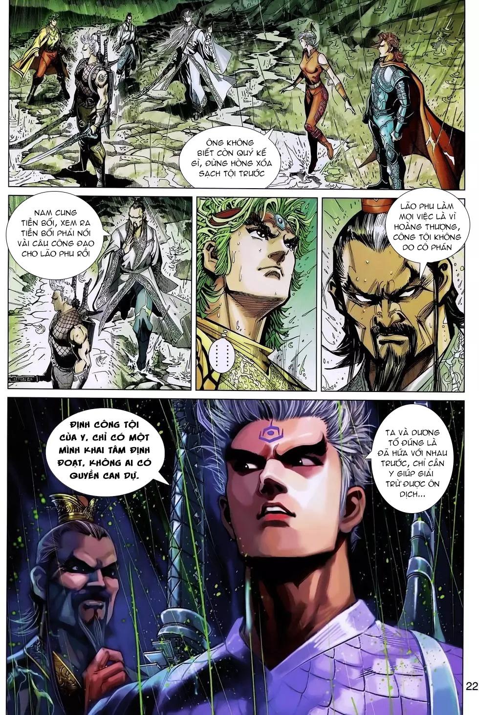 Thần binh huyền kỳ 3 - 3.5 tập 185 - 7