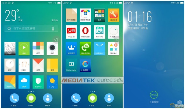 YUN OS v3.0 For All Mediatek MT6572 Devices