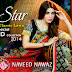 Star Classic Lawn Eid Collection 2014 By Naveed Nawaz Textile | Star Classic Lawn VOL-4