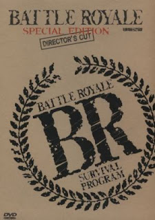 Battle Royale Director's Cut Cover