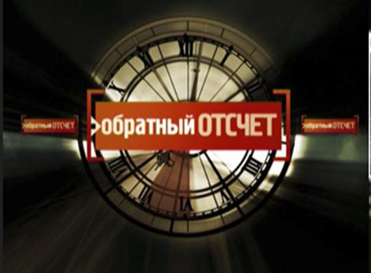 смотреть онлайн тв ут-1 прямой эфир