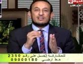 - برنامج الدين و الحياة دعاء فاروق و رمضان عبد المعز الإثنين 6-7-2015
