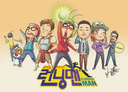 Running Man EP 208 ENG SUB, SUZY MISS A