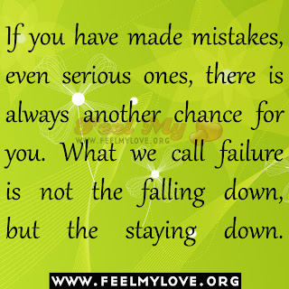 If you have made mistakes, even serious ones