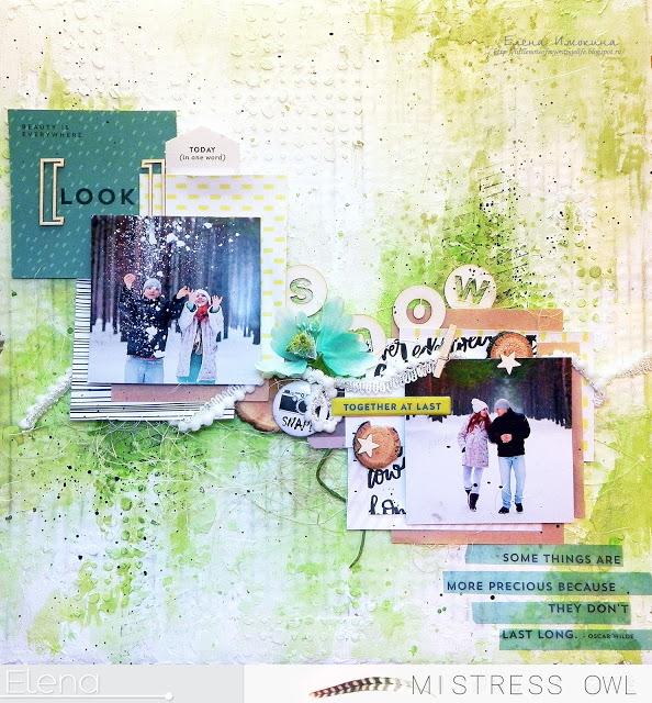+++ Рубрика Dance of Paint #20 до 15/02