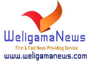 WeligamaNews