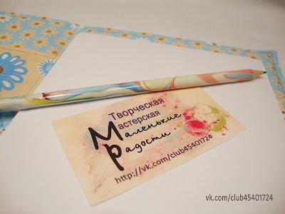 Текстильный блокнот