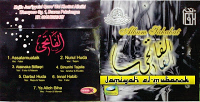 Download Shalawat Album Al Fatih Vol.1 - Assalamu'alaik