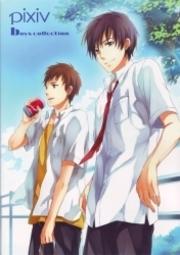 Pixiv Boys Collection 2009 Manga