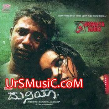 Duniya Kannada Movie Songs Free Download