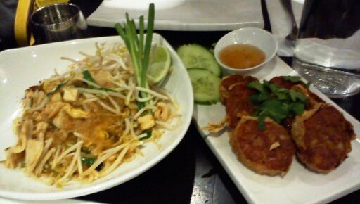 Restaurant reviews in a 100 words or less home thai for At home thai cuisine