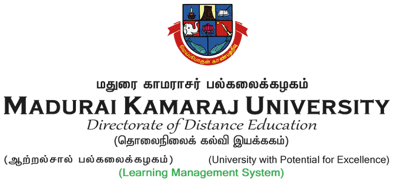 Madurai Kamaraj University Distance Education Centre